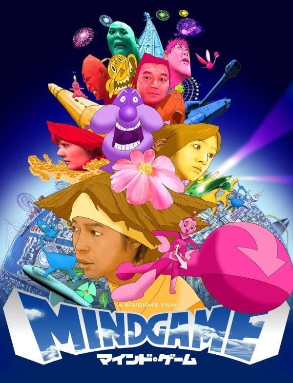 Mind Game (2004) - Masaaki Yuasa, Kôji Morimoto
