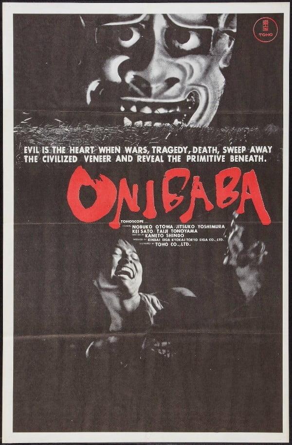 Onibaba (1964) - Kaneto Shindô