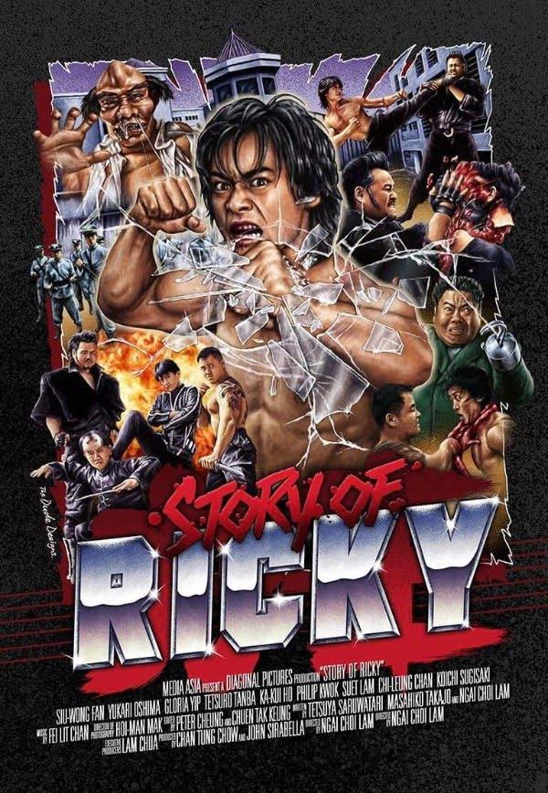 Riki-Oh: The Story of Ricky (Lik wong) (1991) - Ngai Choi Lam