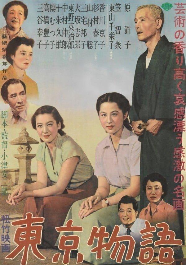 Tokyo Story (1953) - Yasujirô Ozu